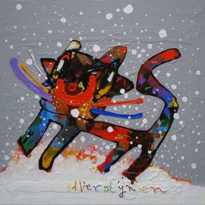 http://myshop.s3-external-3.amazonaws.com/shop1101100.pictures.1089g.jpg