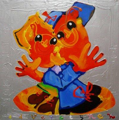 http://myshop.s3-external-3.amazonaws.com/shop1101100.pictures.1470g.jpg