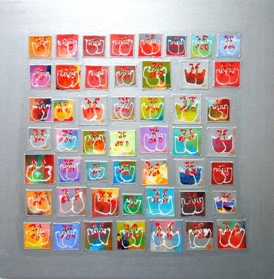http://myshop.s3-external-3.amazonaws.com/shop1101100.pictures.1570g.jpg