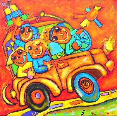 http://myshop.s3-external-3.amazonaws.com/shop1101100.pictures.1938g.jpg