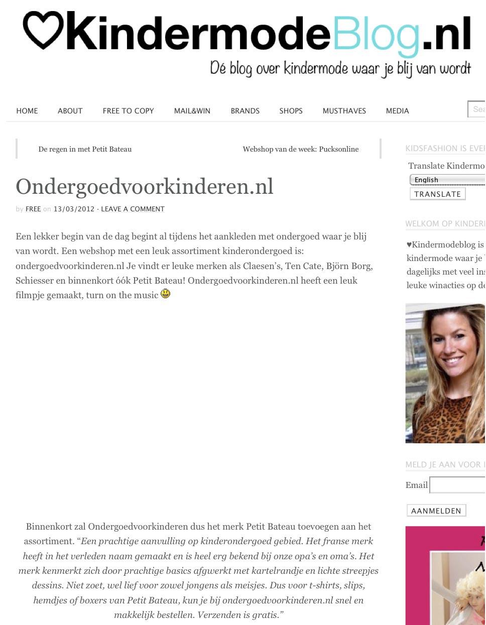 kindermodeblog2.jpg