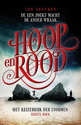 Jon Skovron - Hoop en rood