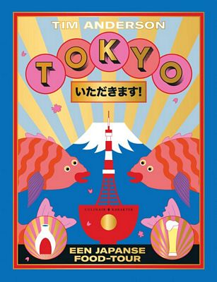 Tim Anderson - Tokyo
