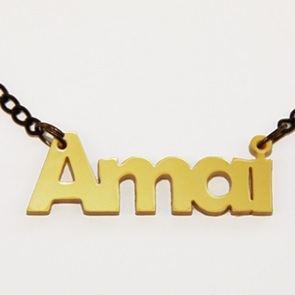 Woordketting Amai goud NIEUW*