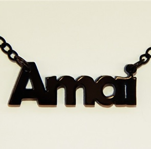 Woordketting Amai zwart NIEUW*
