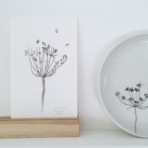 Schermpje Kunst print