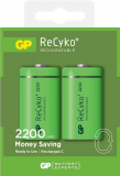 GP oplaadbare LR14 batterij (C) 3000mAh