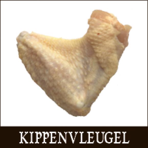BIO KIPPENVLEUGEL