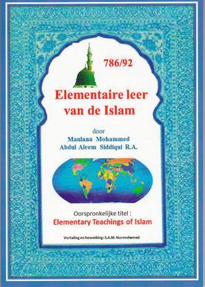 Elementaire leer van de Islam