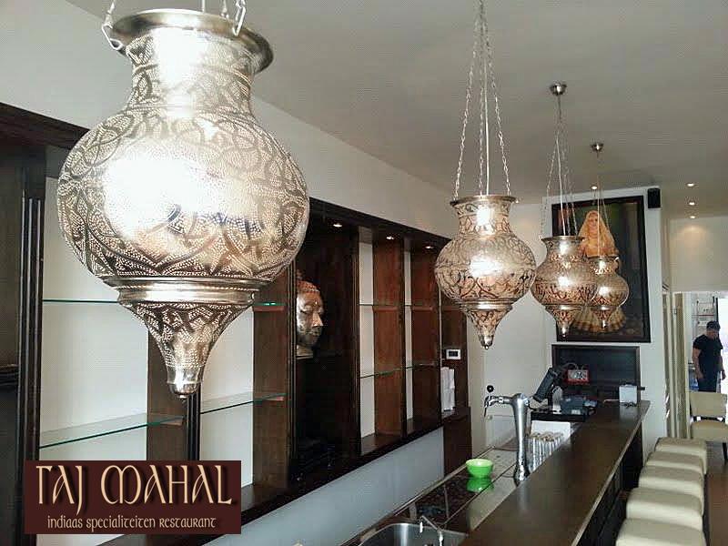 Restaurant Taj Mahal - Utrecht