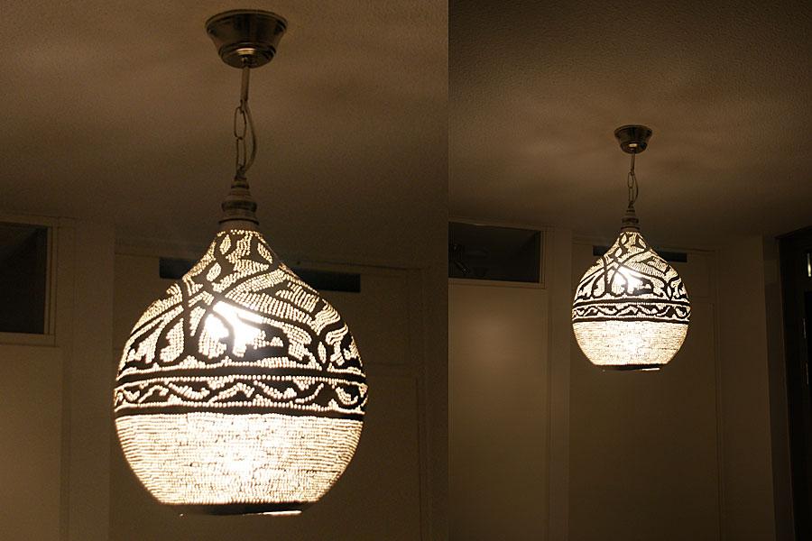 Hanglamp Zatouna