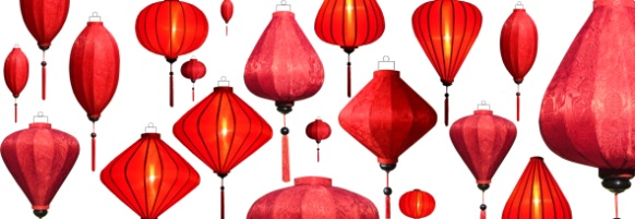 Chinese lanterns lights