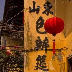 Chinesische Lampen