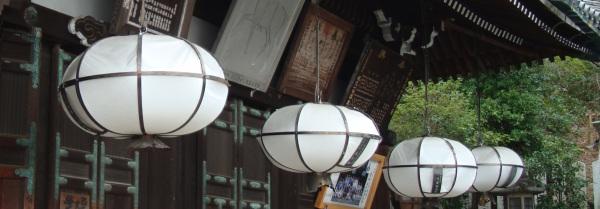 Japanse lamp hanglamp