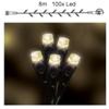 Promo 'Premium' koppelbaar 10m lichtsnoer 200 warmwitte LED