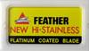 shop2027500.images.featherextrainfo.jpg