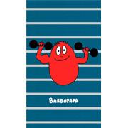 Barbapapa strandlaken fitness Barbaborre sport