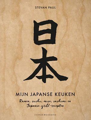 Stevan Paul - Mijn Japanse keuken