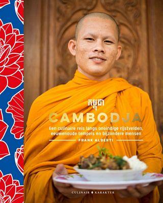 Frank Alberti - Cambodja