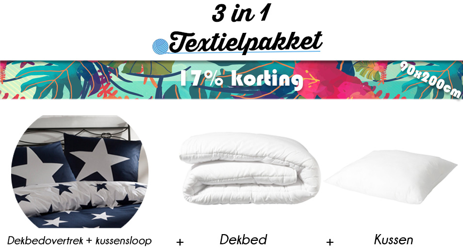 https://myshop.s3-external-3.amazonaws.com/shop2329900.pictures.textielpakket-3in1-jongens-1.jpg
