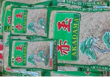 Akadama 42 L