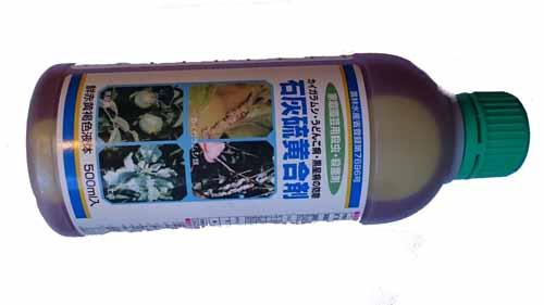 Jin vloeistof 50 ml