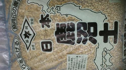 Kanuma 16L