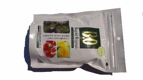 Biogold 240 gram