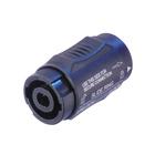 Neutrik Circular D Shape Adapter NL4MMX speakON