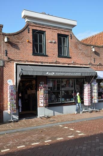 De stenenwinkel in Moerkapelle