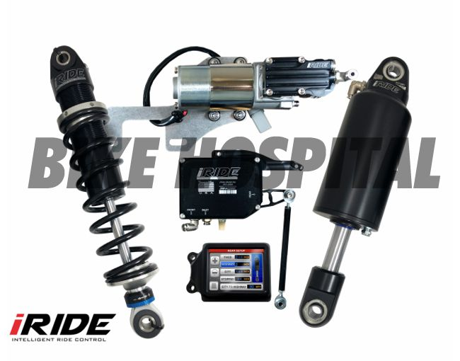 IRIDE REAR ACTIVE SUSPENSION 23NM BLK
