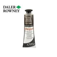 Daler Rowney Georian Oil Vandyke Brown Hue 38 ml