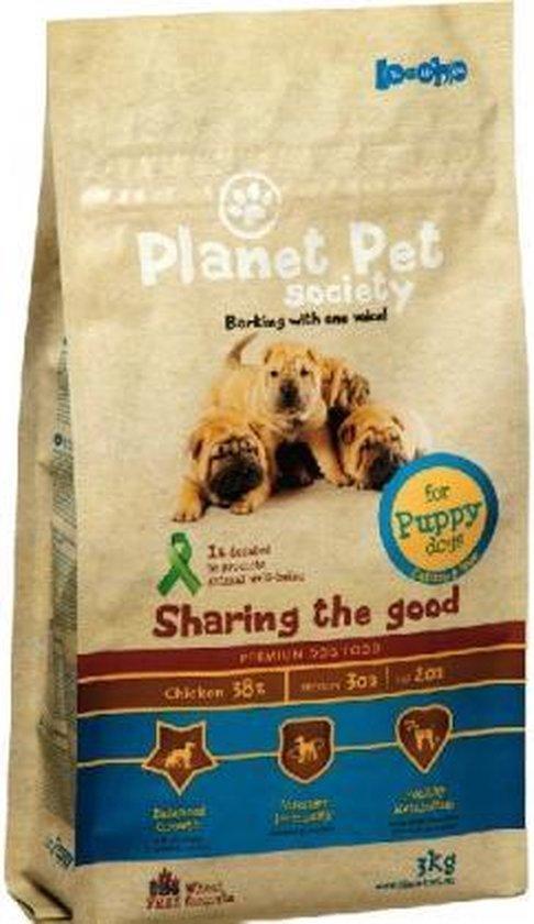 PLANET PET S DOG PUPPY 3KG