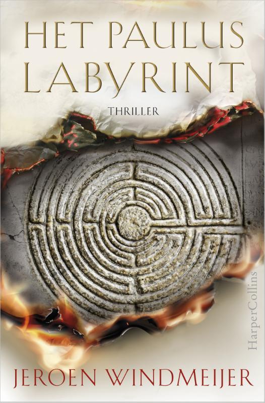 Het Paulus Labyrint