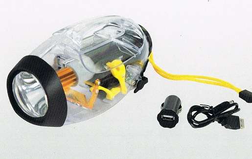 Intex 68691 Camping lamp