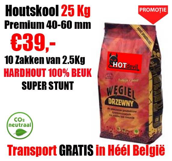 2,50 Kg 100% BEUK Houtskool Beuk