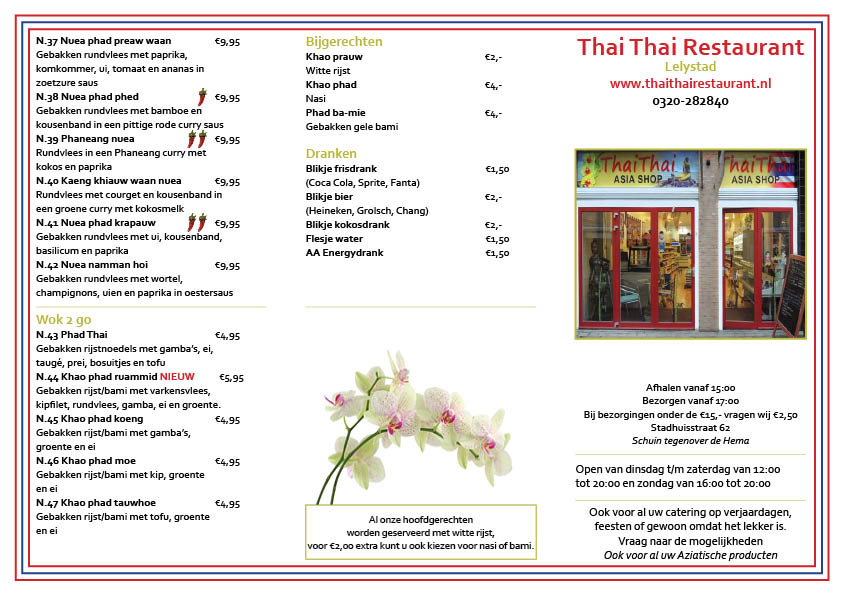 Menu Thai Thai Restaurant