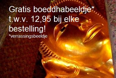 free-buddha.jpg