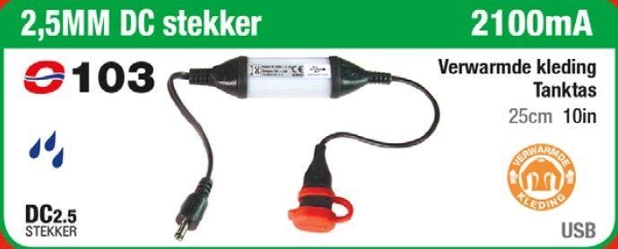 TECMATE OPTIMATE O-103 USB 2.5MM DC STEKKER VOOR VERWARMDE KLEDING TANKTAS