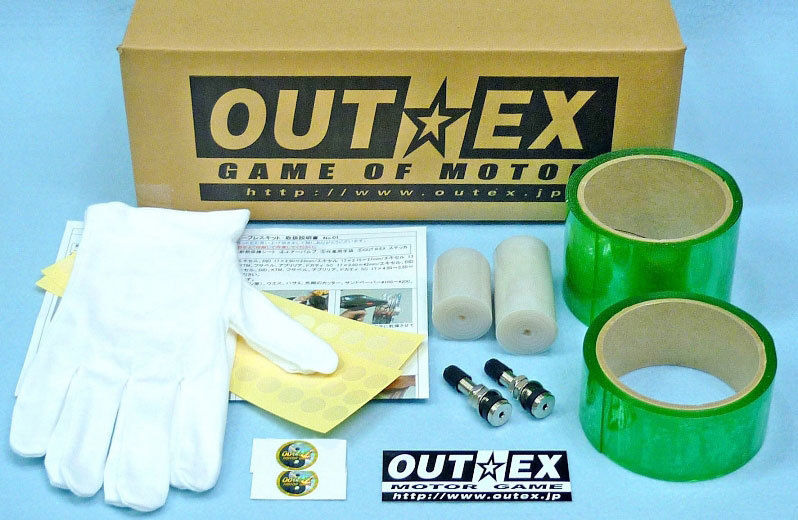 Outex Tubeless Converstion Kit Honda Africa Twin CRF 1000 L