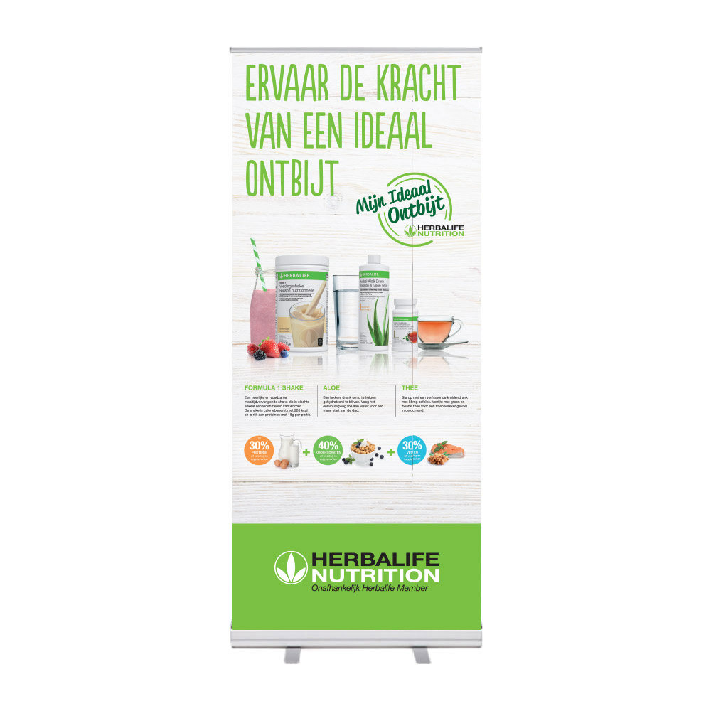 "Roll-Up ""Herbalife Healthy Breakfast"""