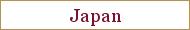 PaS Japan
