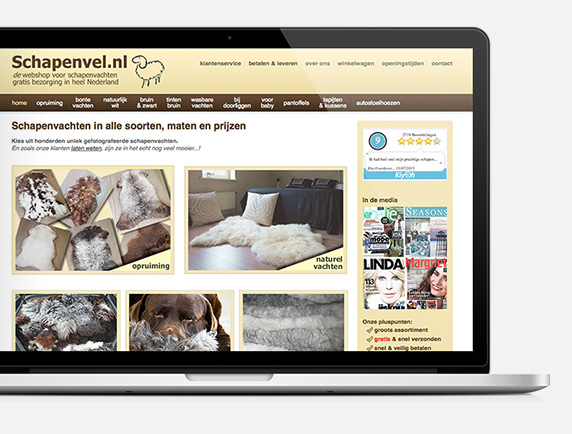 "<a style=?color:black? target=""_blank"" href=""http://www.schapenvel.nl"">Schapenvel.nl</a>"