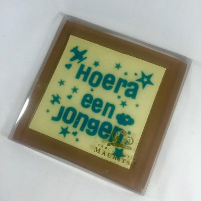 Chocolade reep - tablet Hoera een jongen!
