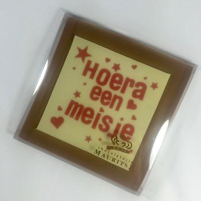 Chocolade reep - tablet Hoera een meisje!
