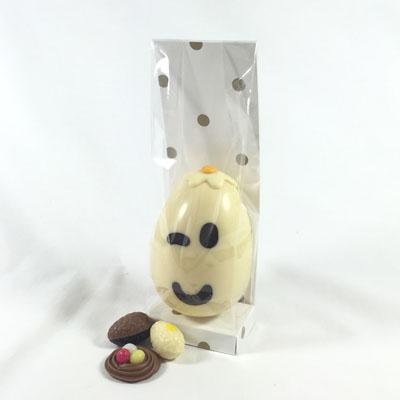 Vrolijk paasei van chocolade met smile wit (12 cm)