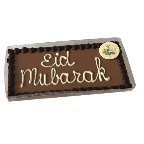 Tablet Melk 225 gram met tekst 'Eid Mubarak'
