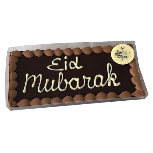Tablet Puur 225 gram met tekst 'Eid Mubarak'