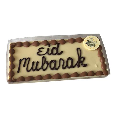 Tablet Wit 225 gram met tekst 'Eid Mubarak'