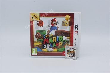 Super Mario 3D Land- Select